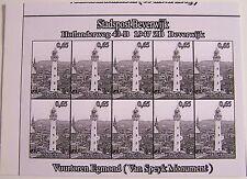 Stadspost Beverwijk 2007 - Vuurtorens Egmond (Lighthouses) zwartdruk, proef 2
