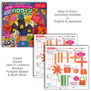 Japanese-6-034-Halloween-Origami-Paper-Kit-Witch-Ghost-Pumpkin-Oh-my-Made-in-Japan