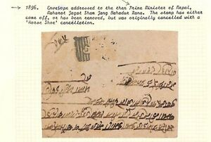 NEPAL-Envelope-Addressed-Prime-Minister-of-Nepal-Stamp-Removed-1896-AQ159