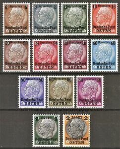 DR-Nazi-3d-Reich-Rare-WW2-MNH-Stamp-Overprint-OSTEN-Hindenburg-Medalion-Occup-GG