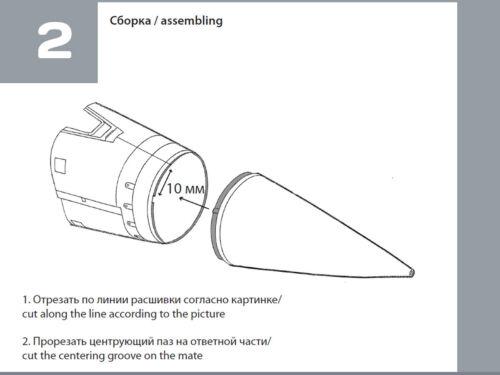 72311 TEMP MODELS 1//72 Mig-31 Correct Radome F// Trumpeter kit