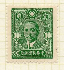 China 1942-44 Sun Yat Sen Central Trust Print Mint Hinged, 10c. 92556