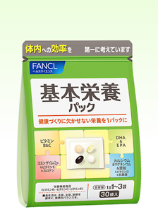 FANCL-Good-Choice-Basic-30-bags-Free-Shipping-Vitamins-Minerals-Supplement