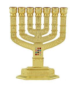 Gold Plated Seven Branch Menorah Lamp - Jewish Judaica - Jerusalem