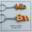 miniature 6 - Multi-colour Personalised Keyring, 3D printed keychain, Gift Tag,Stocking Filler