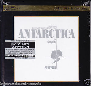 034-Vangelis-Antarctica-034-OST-Japan-K2HD-CD-Limited-Numbered-Edition-New-Sealed-CD