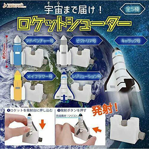 Delivered to J Dream universe Rocket Shooter Gashapon 5 set mini figure toys