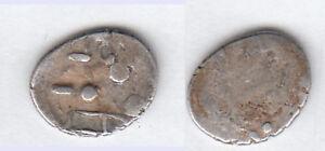 Pratiharas Chach of Alor Parakuta ca. 632 - 711 AD AR Drachm ca. 0,83 g