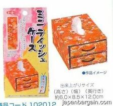 Origami Washi Paper Jewelry Tissue Paper Box Kit #7601 S-2585