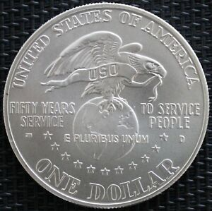 USA-ONE-DOLLAR-USO-1991-ARGENT