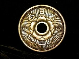10-sen-1939-Japon-era-Showa-A4