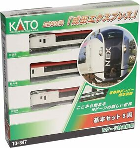 KATO-N-scale-E-259-Series-Narita-Express-Basic-3-Car-Set
