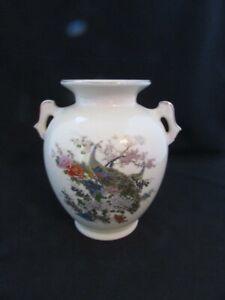 Vintage Japan Satsuma Porcelain  Urn Vase  Peacock Cherry Blossom Gold