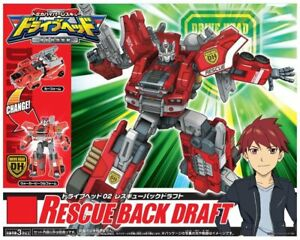 [FROM JAPAN]TOMICA Hyper Rescue Drivehead 02 Rescue Back Draft Takara Tomy