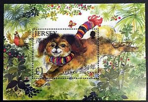 Details about 2006 MNH JERSEY YEAR OF THE DOG STAMPS SOUVENIR SHEET CHINESE  LUNAR NEW YEAR
