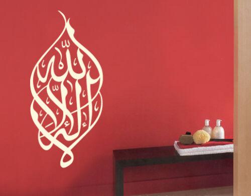 Wandtattoo Sprüche Koran Allah Kalligrafie Basmala Wandsticker Wohnzimmer uss512
