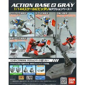 Bandai Gundam Action Base 2 Gray
