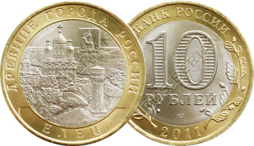 BI-METALLIC RUSSIAN COIN 10 RUBLES 2011 ANCIENT TOWN YELETS *A2