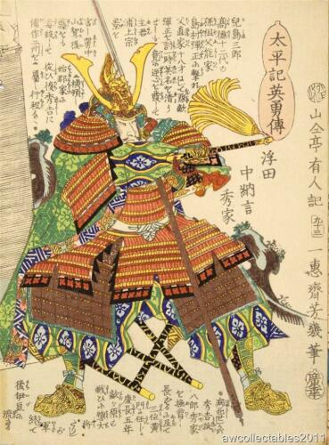 Japanese Reproduction Woodblock Print  Samurai Warrior #889 on A4 Canvas Paper