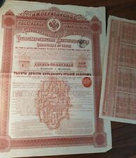 Russian 1916 Military Government 1000 Roubles Coupons NOT CANCELLED Bond Loan