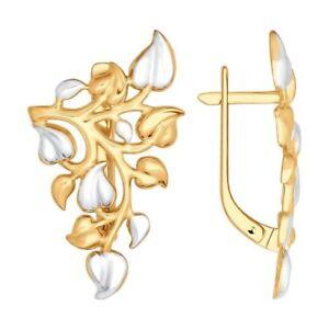 NEW SOKOLOV 925 SILVER ROSE GOLD COATING EARRINGS