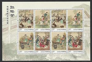 CHINA-2016-15-Mini-S-S-Red-Chamber-Masterpiece-Classical-Literature-2-Stamps