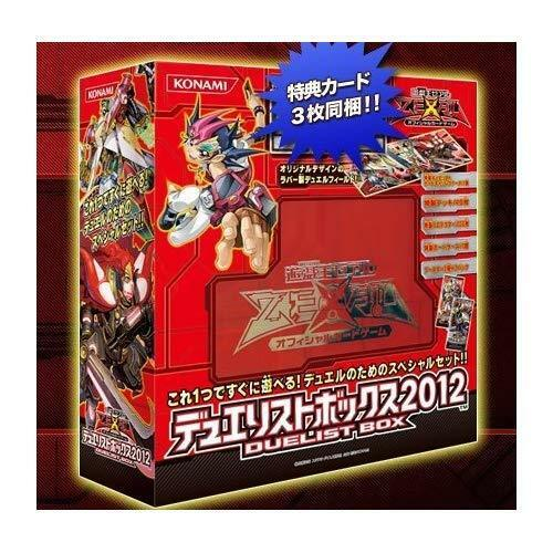 2012 Yugioh Giapponese Duelist Scatola Regalo Set   outlet in vendita