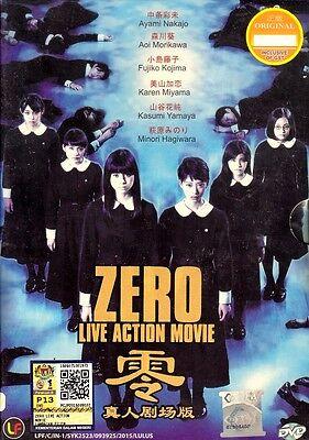 Fatal Frame Zero Live Action Japanese Movie Dvd English Sub