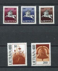 S11908) Lietuva Lithuania 1991, Definitives 5v