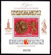 Bulgaria - 1981 Olympic medal - Mi. Bl. 109 MNH