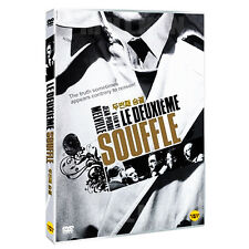 Second Breath (1966) DVD - Jean-Pierre Melville (*New *All Region)