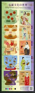 GIAPPONE-2017-Gomma-integra-non-linguellato-Kimono-10v-S-A-M-S-culture-amp-tradizioni-Design-Moda