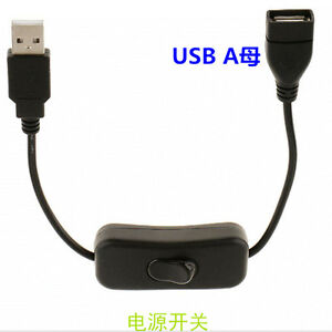 Micro Raspberry Cable With Raspberry Switch Toggle Power USB Cable