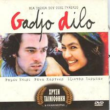 GADJO DILO Tony Gatlif 1997 Gypsies  French/Romanian Romain Duris, Rona Hartner
