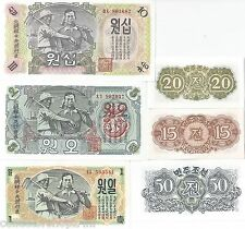 Korea North Banknote Set 1947 (15,20,50 Chon & 1,5,10 Won)