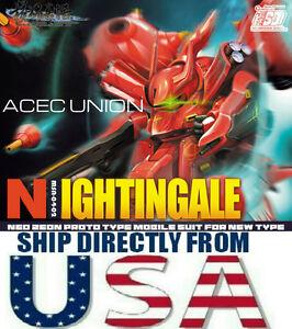 U.S. SELLER - Mc Model Nightingale SD BB Gundam MSN 04 02 Model Kit