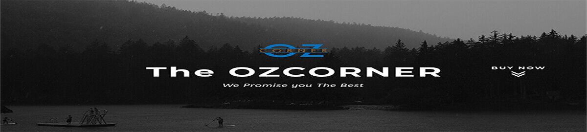 theozcorner