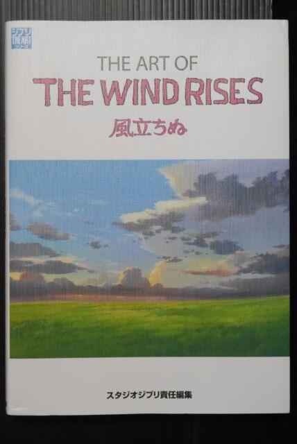 JAPAN The Wind Rises / Kaze Tachinu Art book: The Art of The Wind Rises