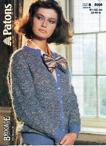 Patons Knitting Pattern For Lady S Lacy Mohair Cardigan 32 40