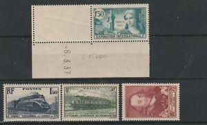 FRANCOBOLLI-1937-FRANCIA-MNH-E-2338