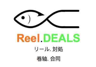 reel-deals