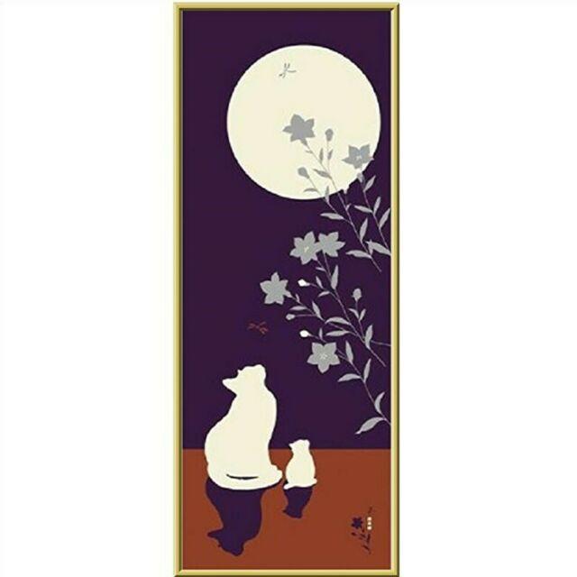 HAMAMONYO TENUGUI JAPANESE Traditional Cotton HAND TOWEL 90x34cm Cat Lantern