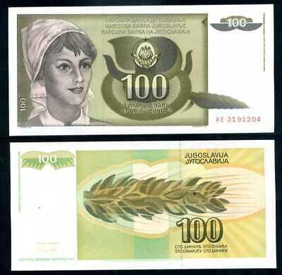 YUGOSLAVIA 100 DINARA 1991 P 108 ZA REPLACEMENT UNC LOT 5 PCS