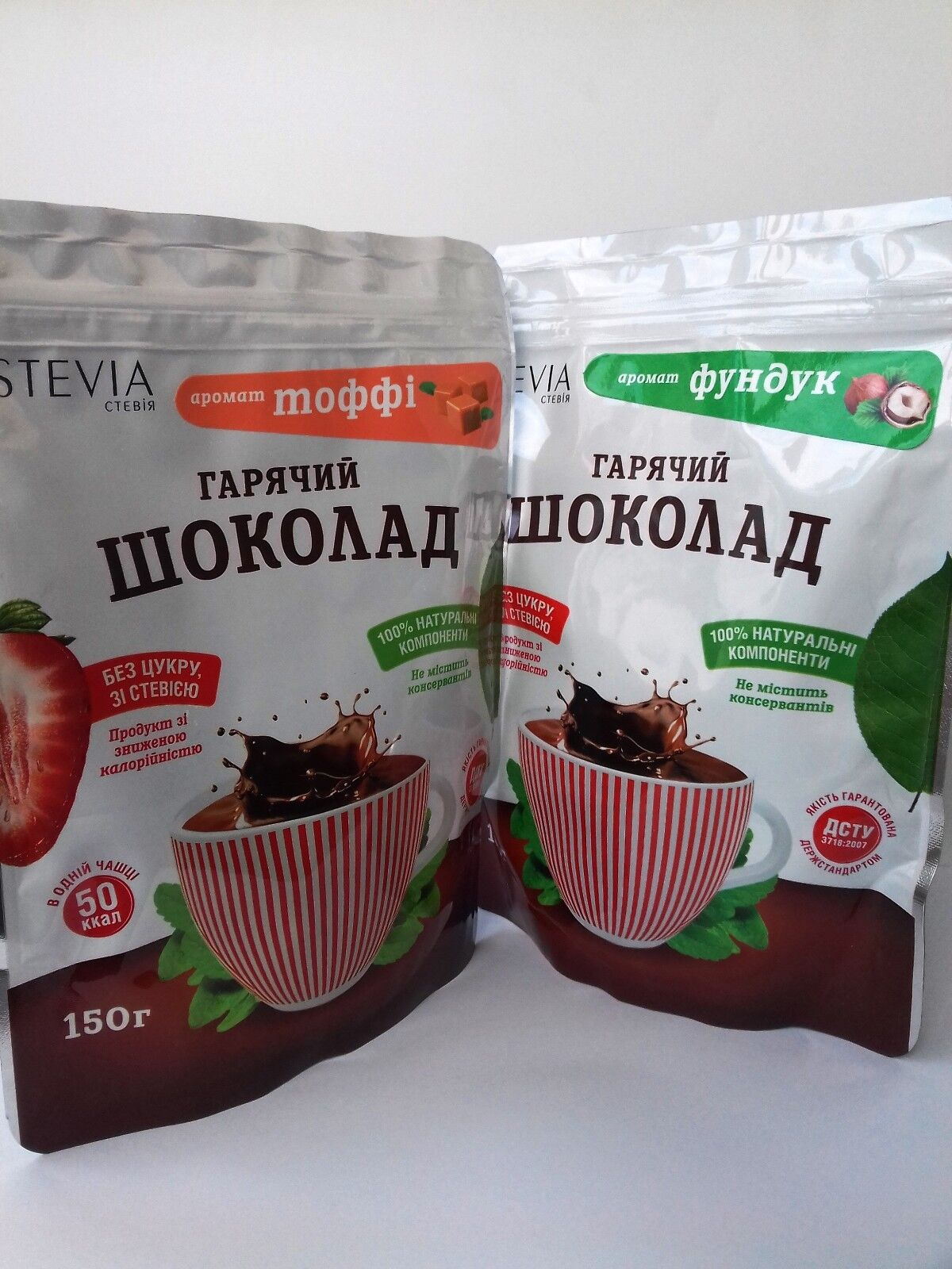 1 Pack|LOW FAT|STEVIA|HOT CHOCOLATE MIX|7 Flavors|150g|5.29oz|Sugar Free | eBay