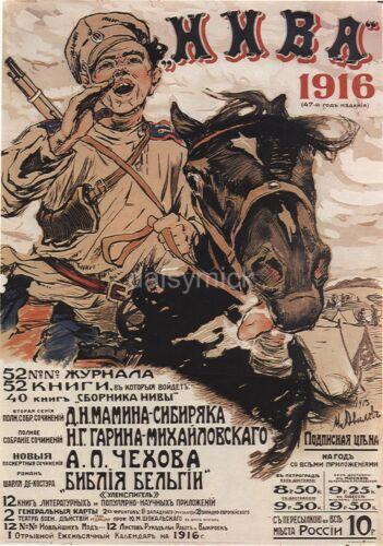 Russian World War 1 Poster Cossack 1916 11x8 Inch Reprint