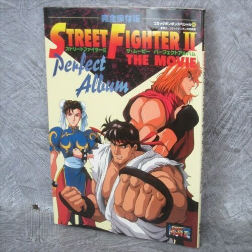 STREET FIGHTER II 2 Movie Perfect Album w//Poster Art Material Fanbook Book KO5x*