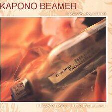 Pana Aloha by Kapono Beamer (CD, Sep-2001, Felissimo) WORLD SHIP AVAIL