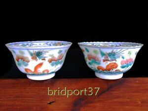 19thC-Straits-Chinese-Nonya-Peranakan-Famille-Rose-Porcelain-Cups-2-CT063