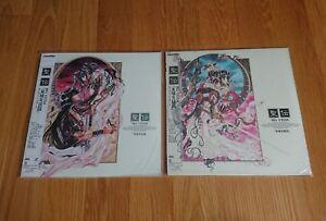 BRAND-NEW-LD-RG-Veda-Clamp-ova-anime-manga-laser-disc-JP