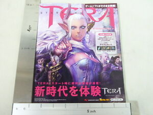 TERA-Exiled-Realm-of-Arborea-Starting-Guide-Book-PC-EB